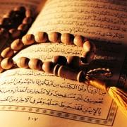 کان خلق رسول الله القران