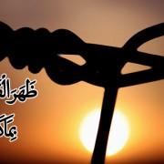 دعای عهد