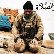 یاری طلبید به وسیله صبر و نماز