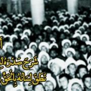 اگر خدا برای بنده ای خیر بخواهد سینه اش را برای اسلام فراخ می کند
