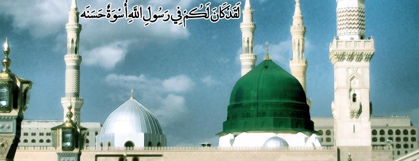 اخلاق اسلامی سبک زندگی دینی بیت الهدی