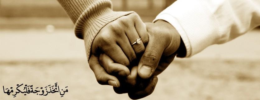هر کس همسری اختیار کرد پس باید او را اکرام کند
