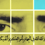 پیش نویس سخنرانی مسجد تاری خانه